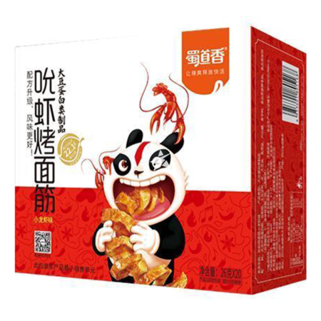 Shudaoxiang Gluten Strips Lobster Flavour (26g*20) 520g