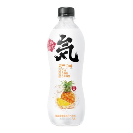 Genki Forest Sparkling Water Pineapple and Sea Salt Flavour 480ml