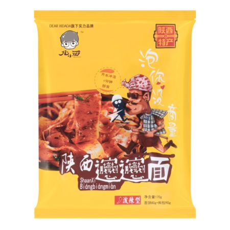 Beixiaoxi ShaanXi Biangbiang Wide Noodle 170g