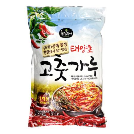 Choripdong Red Pepper Powder for Kimchi (Coarse) 2.27kg/5LB