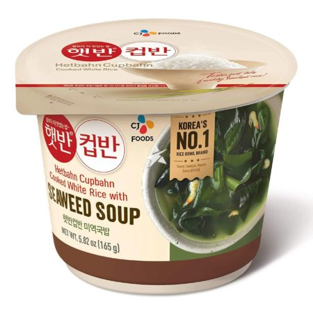 CJ Hetbahn Cupbahn Cooked White Rice with Seaweed Soup 165g
