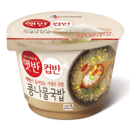 CJ Cooked White Rice with Beansprout Soup 270g