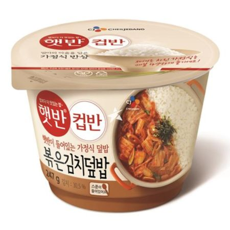 CJ Hetbahn Cupbahn Cooked White Rice with Stir-Fried Kimchi 247g