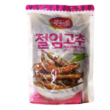 Foodcell Pickled Hot Pepper 453g