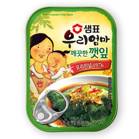 Sempio Canned Sesame Leaves in Soy Sauce 70g