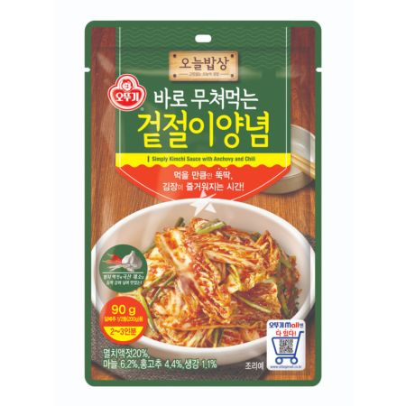 Ottogi Simply Kimchi Sauce with Anchovy and Chilli 90g