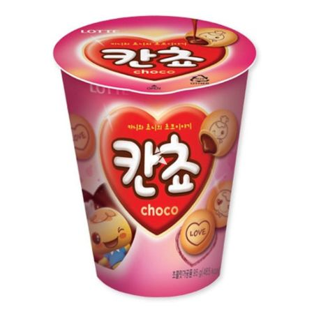 Lotte Kancho Chocolate  - Cup 95g