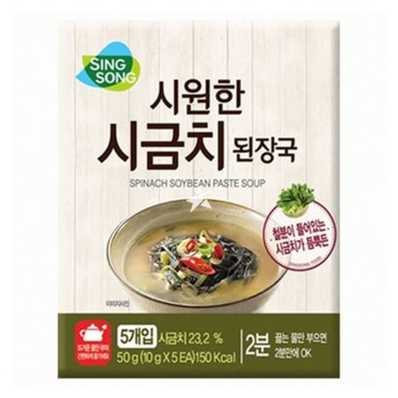 Singsong Soybean Paste Soup with Spinach (10g*5EA) 50g