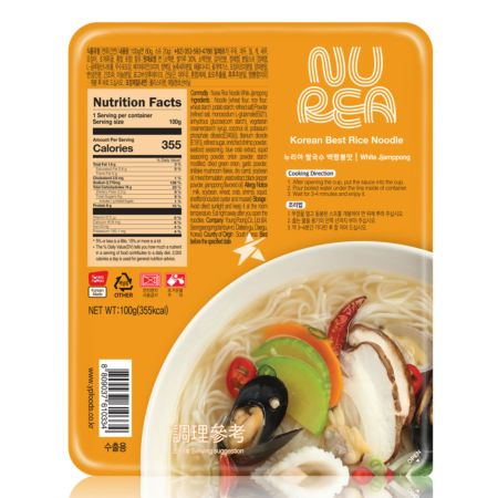 Young Poong Nurea Dried Rice Noodle - White Jjampong 100g