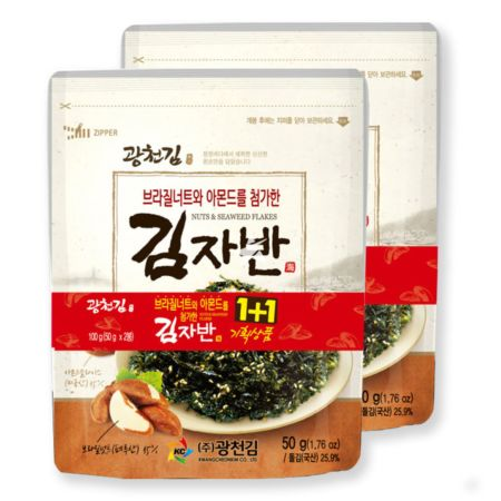 Kwangcheon Seasoned Laver Flakes with Nut & Almond 50g (Pack of 2)