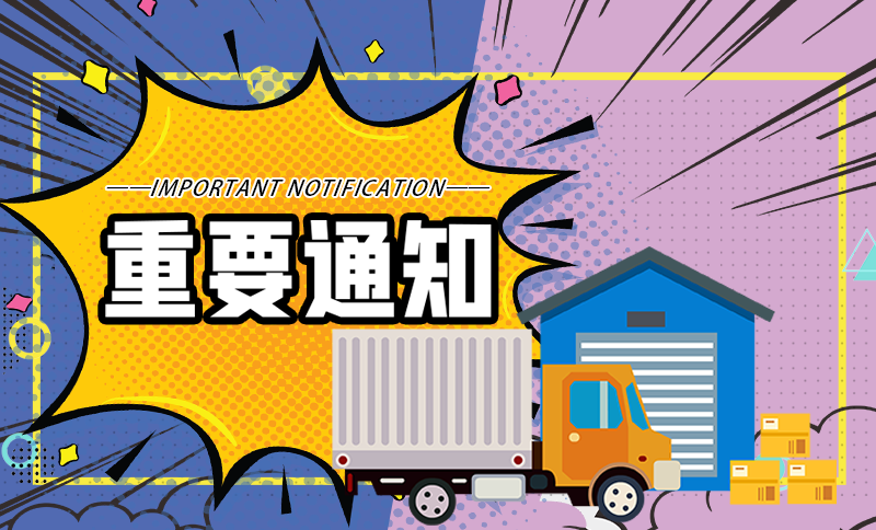 Frozen Product Delivery Service Is Temporary Suspended