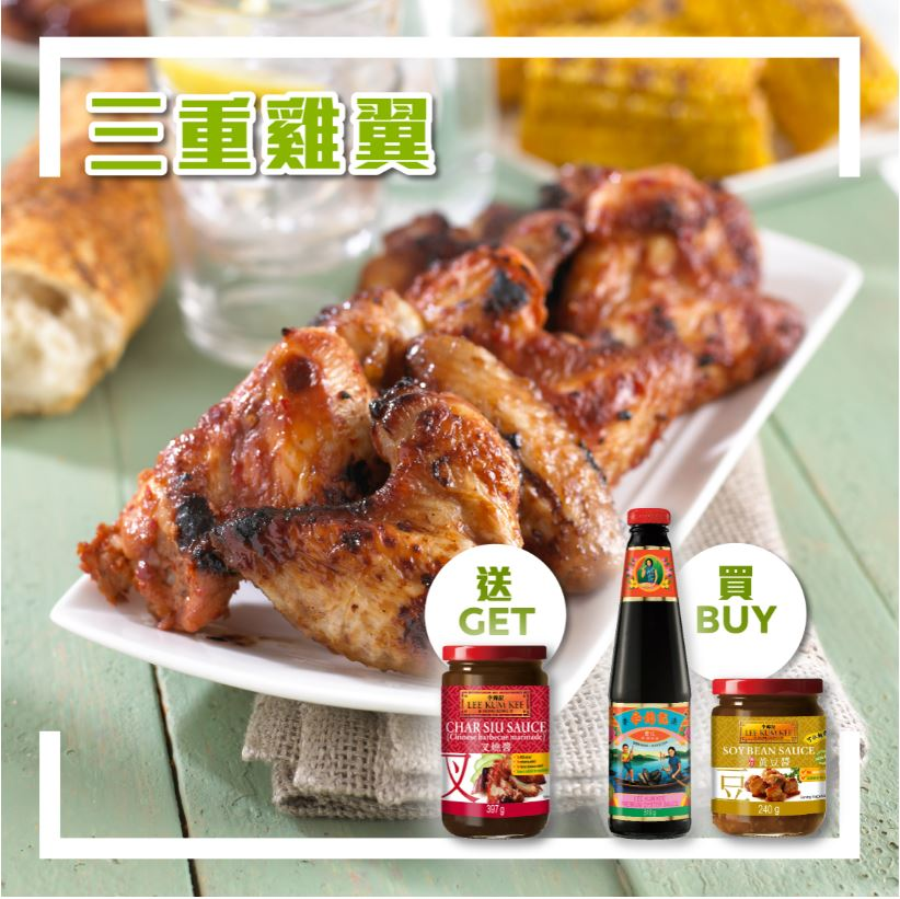 Chicken Wings in 3 Flavours