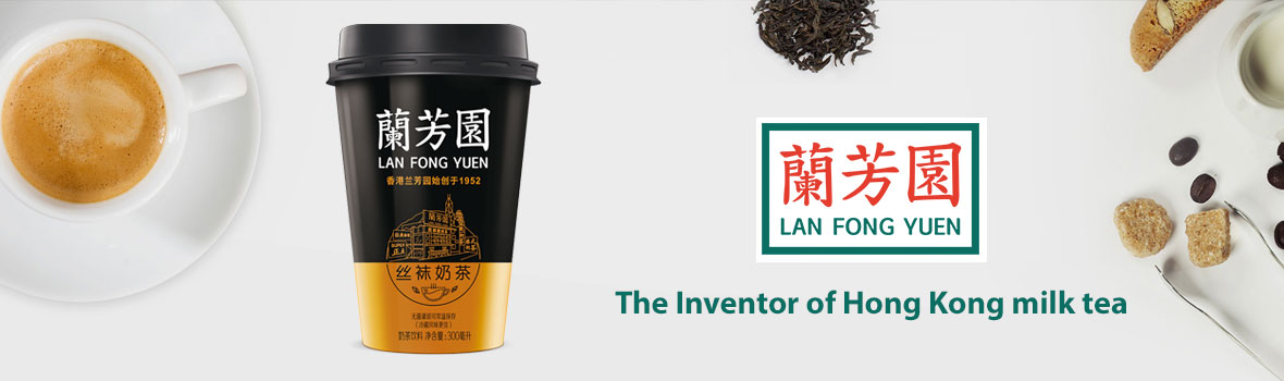Lan Fong Yue Hong Kong Milk Tea - Buy Now