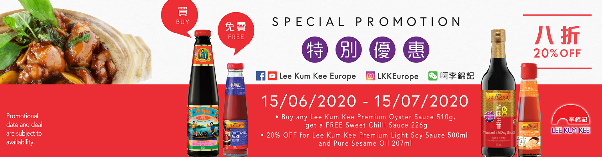 Lee Kum Kee Special Promotion