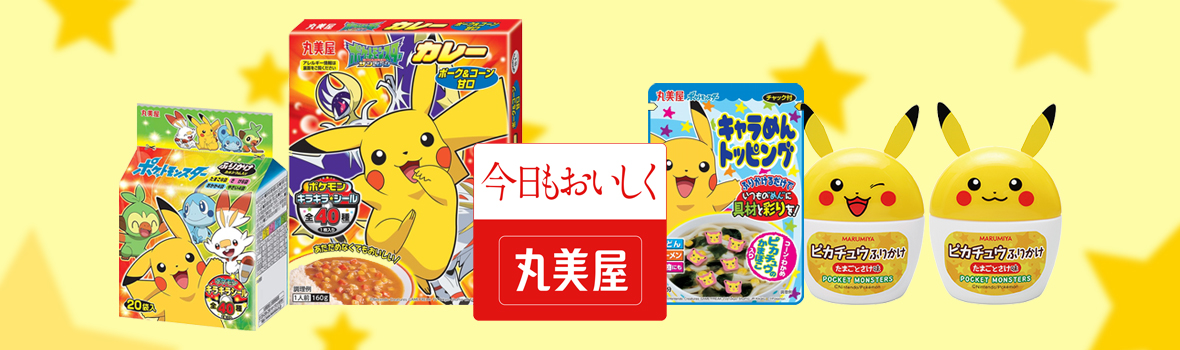 Marumiya Pokemon Rice & Noodles Topping (Furikake) / Instant Curry