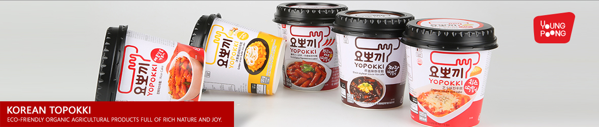 Young Poong Topokki (Korean Rice Cake) - Buy Now