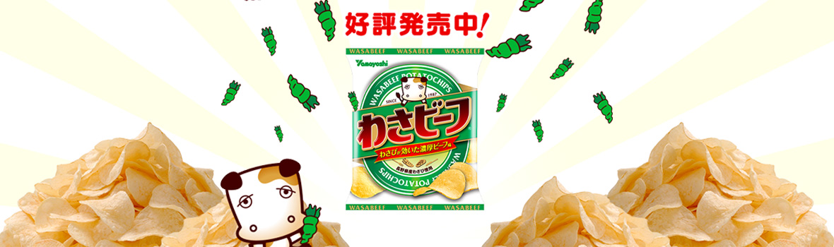 Yamayoshi Wasabeef Potato Chips