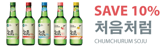 korean lotte soju discount