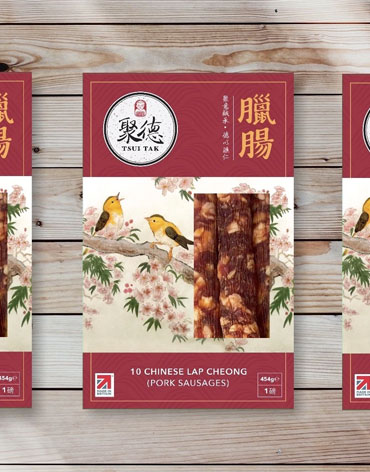 New arrival - Tsui Tak Chinese Pork Sausages